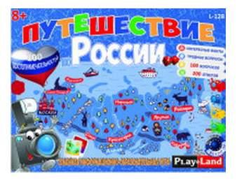 Семейная настольная игра Play Land Путешествие по России L-128