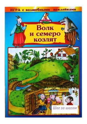 Семейная настольная игра Бэмби Волк и семеро козлят