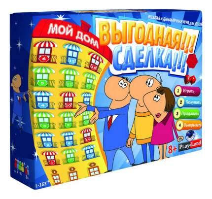 Семейная настольная игра Play Land Выгодная сделка L-163