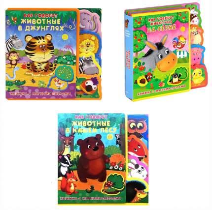 Книжка С Мягкими пазлами Junfa Toys как Говорят Животные, В Ассортименте, 25, 5X3X25, 5См