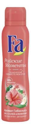 Дезодорант-антиперспирант Fa Райские моменты 150 мл