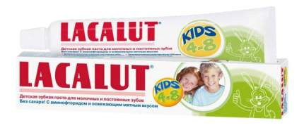 Зубная паста Lacalut Kids 4-8 лет 50 мл