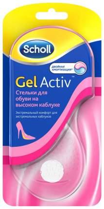 Стельки для обуви Scholl gelactiv на высоком каблуке р.35-40,5