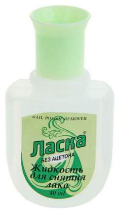 Жидкость для снятия лака ЛАСКА 073-038