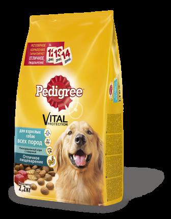 Сухой корм для собак Pedigree Vital Protection все породы, говядина, 2.2кг