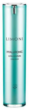 Эмульсия для лица LIMONI Hyaluronic Ultra Moisture Emulsion 50 мл