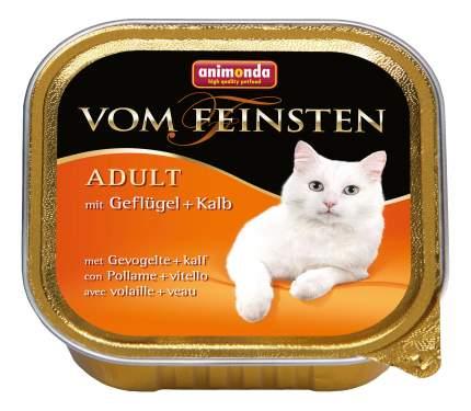 Консервы для кошек Animonda Vom Feinsten Adult, домашняя птица, телятина, 100г