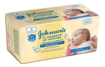 Салфетки влажные для детей Johnson's baby От макушки до пяточек без отдушки 112 шт.