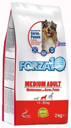 Сухой корм для собак Forza10 Maintenance Adult Medium, оленина, картофель, 2кг