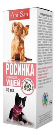 Лосьон для очищения ушей кошек и собак Api-San Росинка, 30 мл