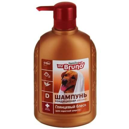Шампунь-бальзам для собак Mr.Bruno №1 Глянцевый блеск, для короткой шерсти, 350 мл