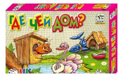 Семейная настольная игра ИгриКо Где Чей Дом?