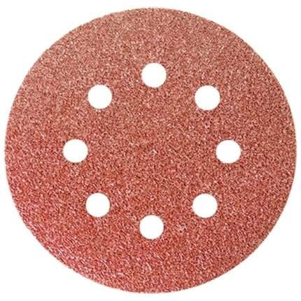 Круг шлифовальный для эксцентриковых шлифмашин MATRIX P 120, 125 мм 5 шт 73806