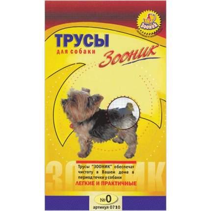 Трусы для собак Зооник размер XS, черные