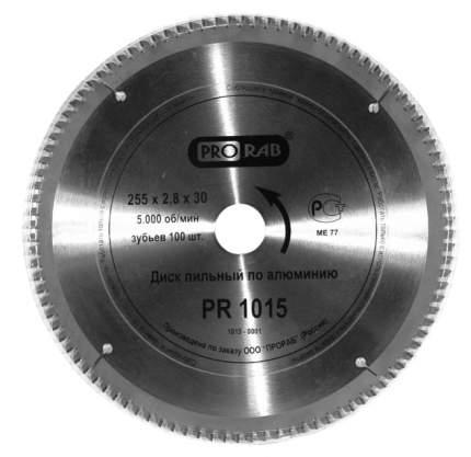 PR1015 Диск пильный 255x100Тx30 мм алюминий