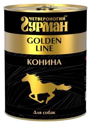 Консервы для собак Четвероногий Гурман Golden line, конина, 340г