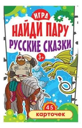 Семейная настольная игра Найди пару Русские сказки Питер К26347
