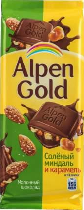 Шоколад молочный Alpen Gold соленый миндаль и карамель 90 г