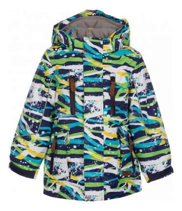 Куртка-парка atPlay Полосы синяя р.104