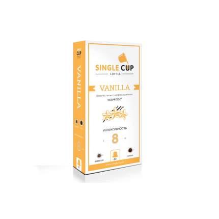 Капсулы Single Cup coffee vanilla для кофемашин Nespresso 10 капсул