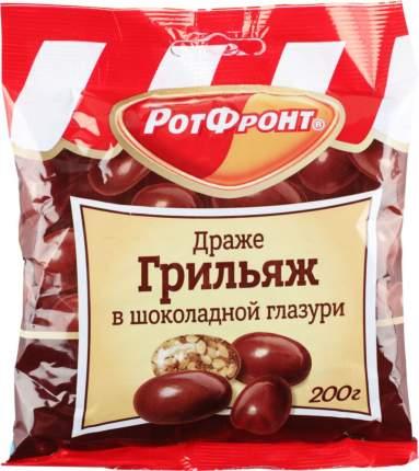 Драже грильяж РотФронт в шоколадной глазури 200 г