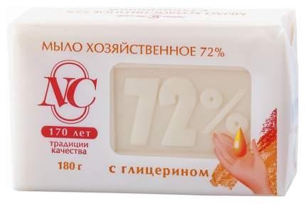 Хозяйственное мыло Невская косметика с глицерином 72% 180 г