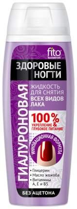 Жидкость для снятия лака Фитокосметик Гиалуроновая 110 мл