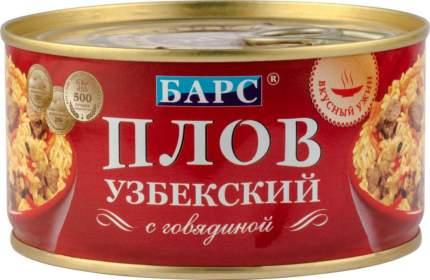 Плов узбекский Барс с говядиной 325 г
