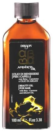 Масло для волос Dikson ArgaBeta Oil Argan Oil с Бета-каротином 100 мл