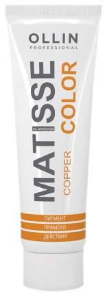 Краска для волос Ollin Professional Matisse Color Медный 100 мл