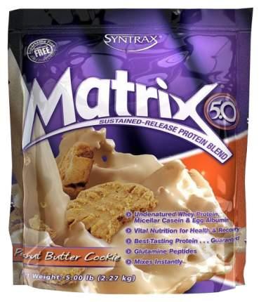 Протеин Syntrax Matrix 5.0 2270 г Peanut Butter Cookie