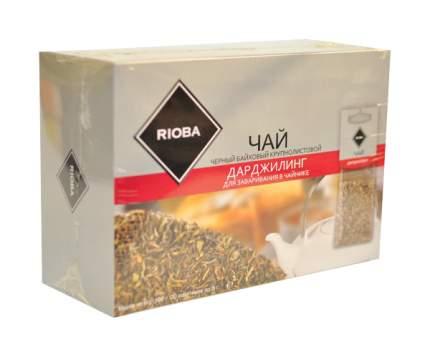 Чай черный Rioba дарджилинг байховый крупнолистовой 20 пакетиков