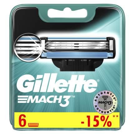 Сменные кассеты Gillette Mach3 6 шт