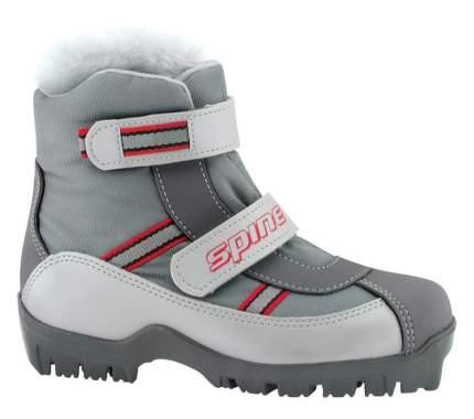 Ботинки для беговых лыж Spine Baby SNS 2019, grey, 34