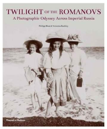 Книга Twilight of the Romanovs, A Photographic Odyssey Across Imperial Russia