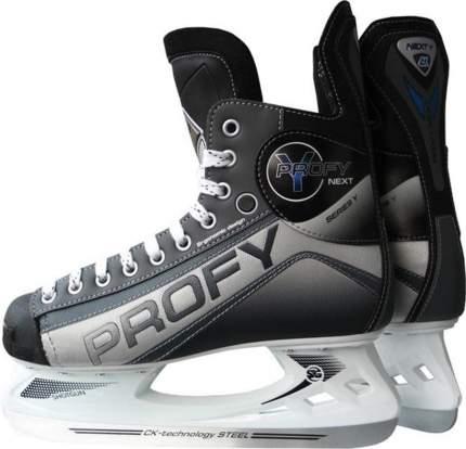 Коньки хоккейные Спортивная Коллекция Profy Next Y серые, 46