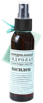 Гидролат Краснополянская косметика Василек 100 мл