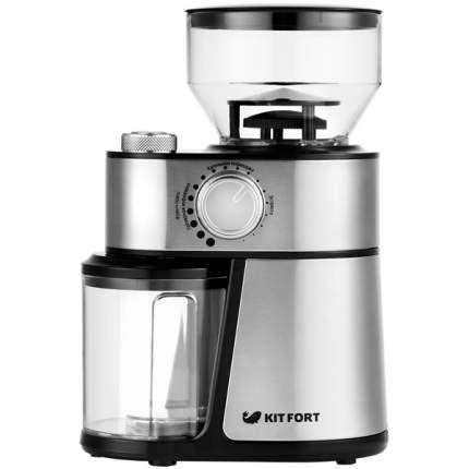 Кофемолка Kitfort КТ-717 Silver