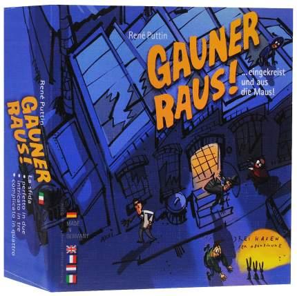 Настольная игра Drei Hasen in der Abendsonne Охота на преступников