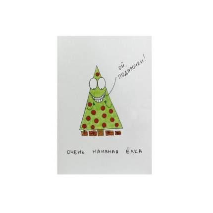 """Поздравительная открытка """"Очень наивная ёлка"""""""