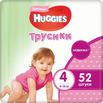 Подгузники-трусики Huggies для девочек 4 (9-14 кг), 52 шт.