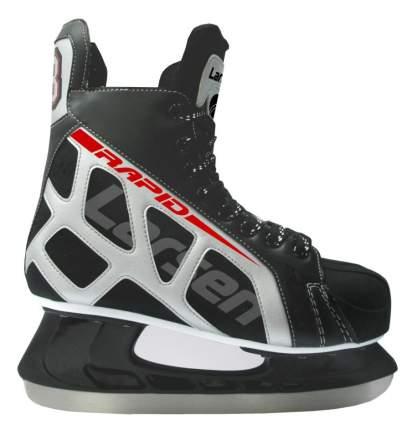 Коньки хоккейные Larsen Rapid р.40