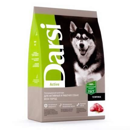 Сухой корм для собак Darsi Active, все породы, телятина, 10кг