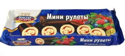 Мини-рулеты Мастер десерта Ягодный сбор 175г