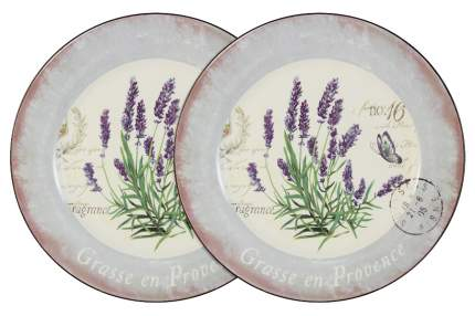 Набор 2 обеденных тарелок 25 см Лаванда Anna Lafarg 55282