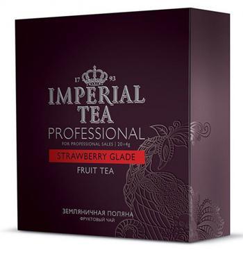 Чай черный земляничная поляна фруктовый чай Imperial tea professional пакетированный