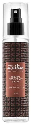 Дезодорант Zeitun Ultra Protection Mineral Deodorant Spray 150 мл