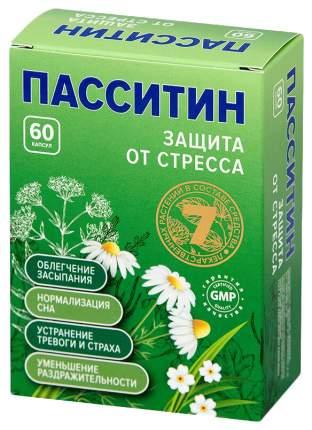 Пасситин Защита от стресса капсулы 60 шт.