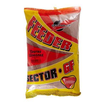 Прикормка Gf Sector Фидер для ловли плотвы, 1 кг, шоколад