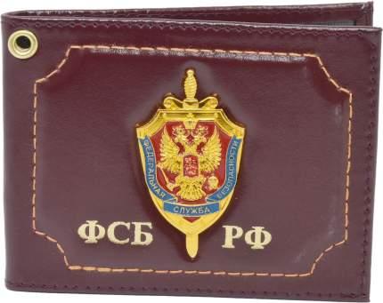 Обложка для удостоверения Mashinokom ФСБ бордовая